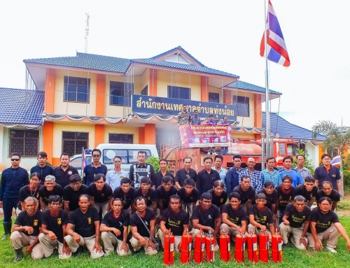 โครงการซ้อมแผนป้องกันและบรรเทาสาธารภัย (อัคคีภัย) ประจำปี 2560